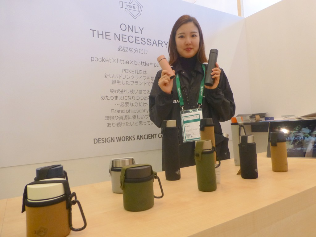 Above: Yuki Hotta of Design Works Ancient with some of the Poketle range of small drinks bottles and soup flasks.